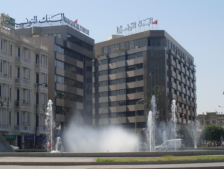Siège de la Banque de Tunisie