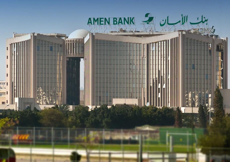 Siège de l'Amen Banque