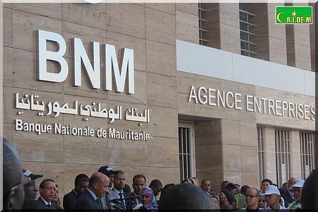 Siége de la Banque Nationale de Mauritanie